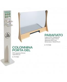 KIT E-717 PAR + E-711 PSD - Kit Parafiato in legno e Pet trasparente - 102xh75 cm e Portadispenser